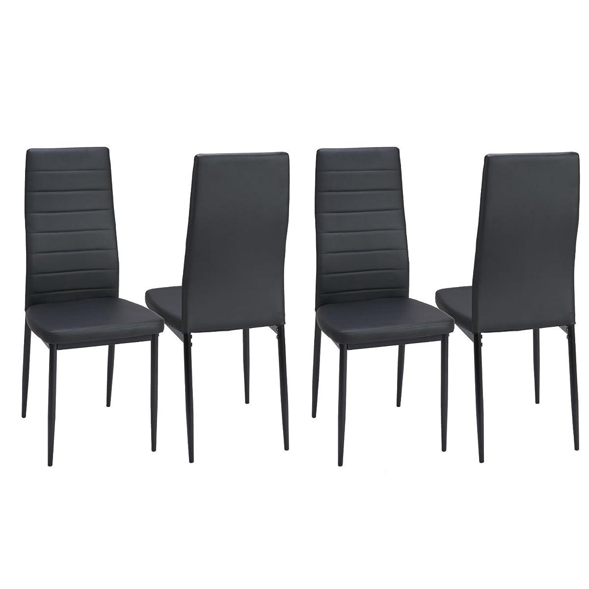 Dining Side Chairs Set of 4 PU Leather Elegant Design High Back Home Kitchen Furniture Black