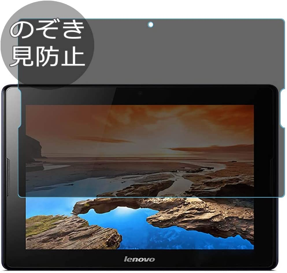"""Synvy Privacy Screen Protector Film for Lenovo A7600 Tab A10-70hv A10-8hc 10.1"""" Anti Spy Protective Protectors [Not Tempered Glass]"""