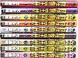 Princess Resurrection (Kaibutsu Oujo) Manga Collection Set (Volumes 1-9 (Japanese Edition))