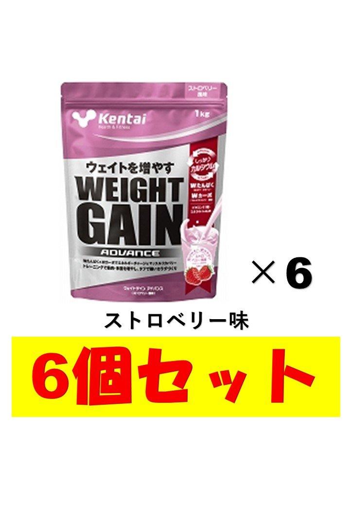 kentai 健康体力研究所 ウエイトゲイン アドバンス ストロベリー風味 K3222 1kg 6個セット B079BQ46J6