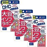 【セット品】DHC 大豆イソフラボン 20日分 40粒 3個セット