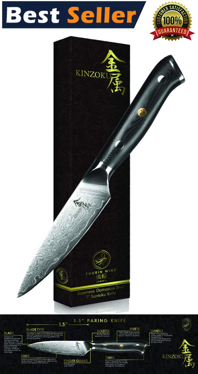 Kinzoku Damascus Steel Knife Paring Knife Japanese Knives VG10 Sharp Full Tang Knife Stainless Steel Damascus Knife Knive Knifes for Kitchen Cutting Cooking Men Women Boys, Use with Sharpening Stone by Kinzoku Japan