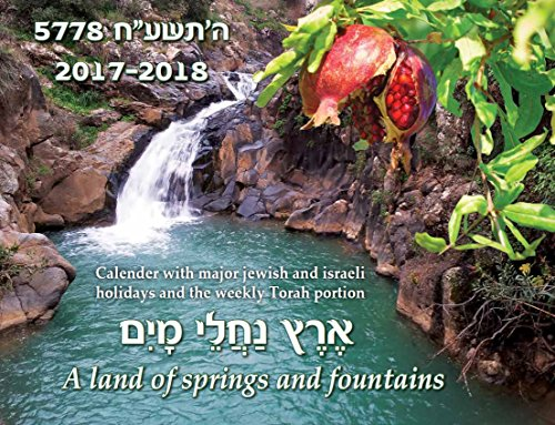 Calendar with Jewish Holidays and the Weekly Torah Portion 2017-2018 (Jewish Holidays 2017)