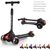 XJD Extra-Wide Wheels Kick Scooters for Kids 3 Wheels Adjustable Height Toddler Scooters Boys Girls 100% Assembled Light Up Wheels Children from 2 to 14 Year-Old (Black)
