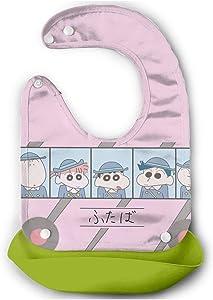 Whsahfasfhiy Crayon Shin-Chan Baby Bibs Soft Touch Mouth Towel Bibs Waterproof Bib Keeps Stains Off Cute Laminated Bib, Kid Adjustable Smock Bib for Feeding, Washable Crumb Catcher Pocket