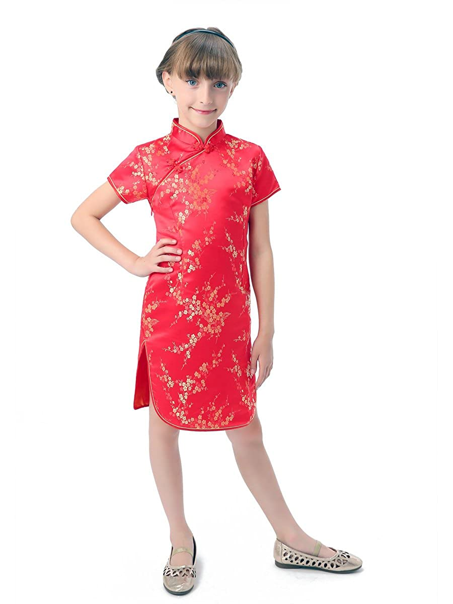 6a69abfcb Amazon.com: Bitablue Girls Red Chinese Dress with Golden Wintersweet  Blossom: Clothing