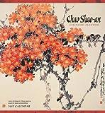 img - for Chao Shao-an 2012 Calendar book / textbook / text book