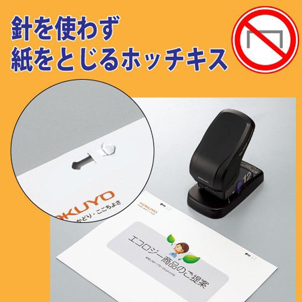 SLN-MS112D japan import No needle stapler Kokuyo desktop 12 sheets