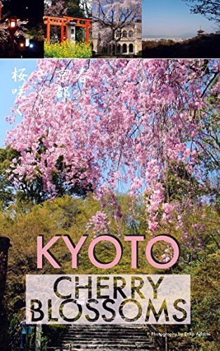 KYOTO Cherry Blossoms: Photo Book