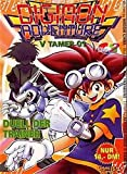 Digimon Adventure, Disc.2, Duell der Trainer