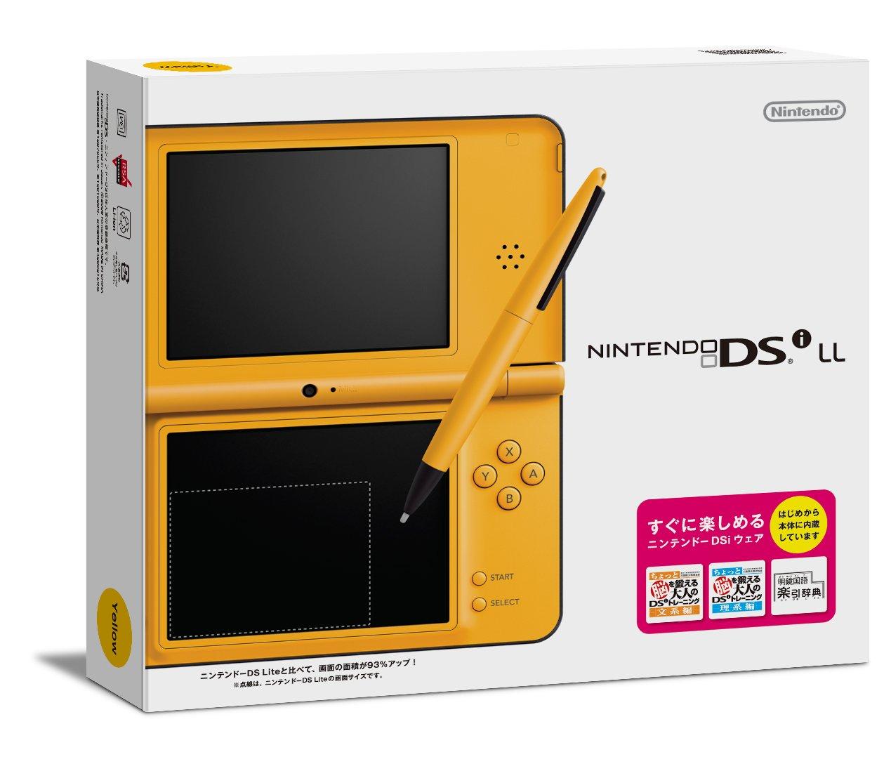 Yellow Nintendo DSi LL by Nintendo