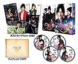 [DVD]九家(クガ)の書 ~千年に一度の恋~ DVD SET1