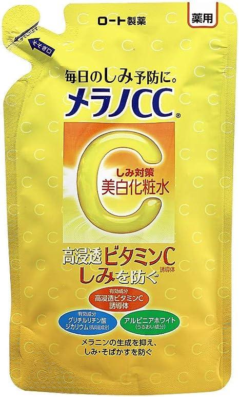 水 化粧 メラノ cc