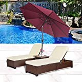 Cloud Mountain 4PC Outdoor Rattan Chaise Lounge Chair with 9′ Umbrella Patio PE Wicker Rattan Adjustable Pool Lounge Chairs Table, Creamy White Brown Burgundy