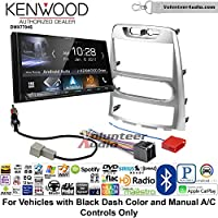 Volunteer Audio Kenwood DMX7704S Double Din Radio Install Kit with Apple CarPlay Android Auto Bluetooth Fits 2009-2012 Hyundai Genesis (Silver) (Manual A/C controls)