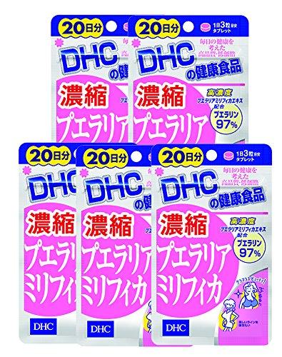 【DHC】濃縮プエラリアミリフィカ 20日分 (60粒) ×20個セット B00V2HI8ZY 20日分60粒 20袋セット  20日分60粒 20袋セット