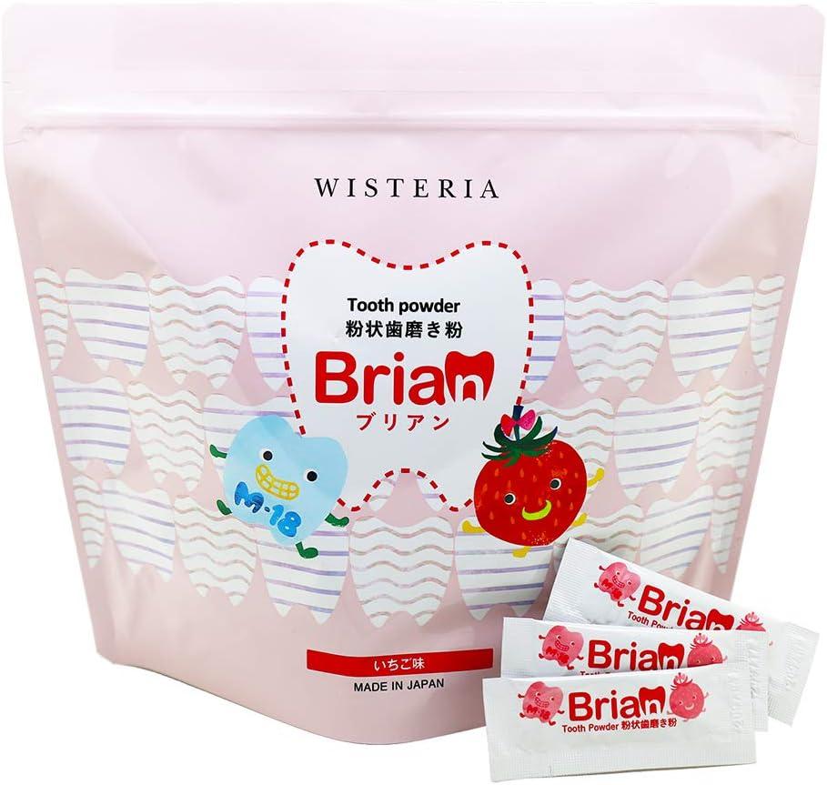 Brian(ブリアン) 子供 歯磨き粉