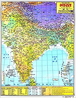 Buy Indian geographical Map. Book Online at Low Prices in ... on map of india rivers, map of india area, ancient india geography, map of india china, map of india mount everest, map of india provinces, map of india languages, map of asia, map of india landscape, map of india states, map of india religion, map of india history, map of india japan, map of india indus valley, map of india architecture, history geography, map of india atlas, map of india africa, map of india food, map of india california,