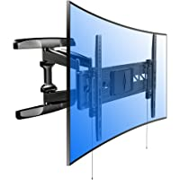 Loctek R2 Curved Panel Wall Mount Bracket