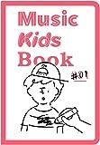 Music Kids Book ♯1