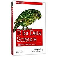 数据科学:R语言实现(影印版)[R for Data Science]