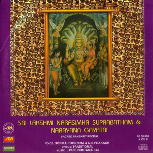 Sri lakshmi Gayathri Mantra Download free