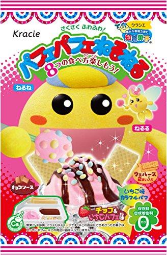 Kracie DIY Gummy Candy Making Kit Parfait Neruneru (pafe pafe neruneru) Chocolate and Strawberry Flavor