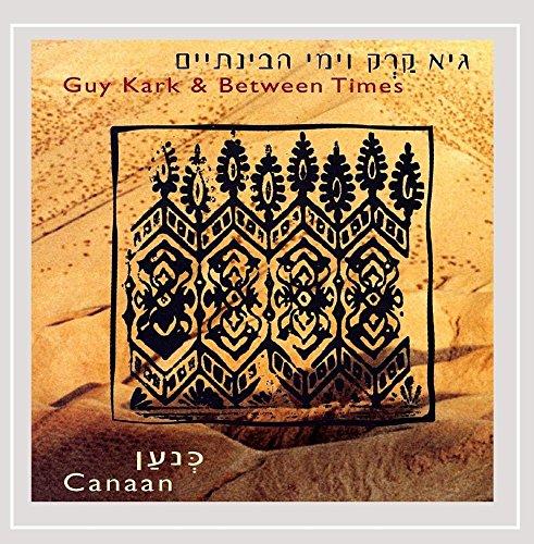 Guy Kark - Canaan (CD)