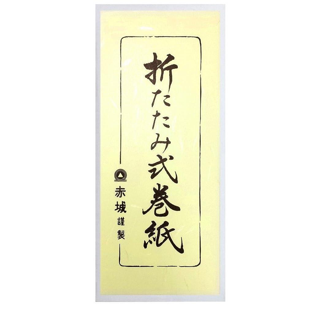 贅沢農業の研磨タカ印 のし紙 豆判4号   2-14 祝 京