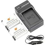 DSTE® アクセサリーキット Gopro AHDBT-002 AHDBT-001 互換 カメラ バッテリー 2個+充電器キット対応機種 Hero Hero2