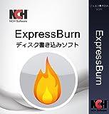 Express Burnディスク書き込みソフトWindows版【無料版】 ダウンロード版