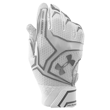 Under Armour UA Yard ClutchFit — All-Star Game Edition SM White