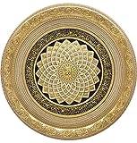 Circular Islamic Frame Home Wall Decor 99 Names of Allah Esma al Husna Muslim Gift Daisy 56cm 2321