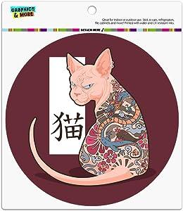 Graphics and More Grumpy Sphynx Cat Neko with Dragon Tattoo Automotive Car Refrigerator Locker Vinyl Circle Magnet