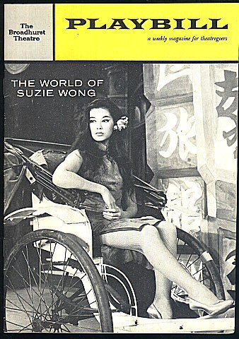 best the world of suzie wong products