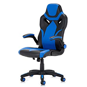 Racing Style PU Leather Gaming Chair - Ergonomic Swivel Computer, Office or Gaming Chair Desk Chair HOT (bu)