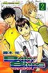 Baby Steps, tome 2 par Katsuki