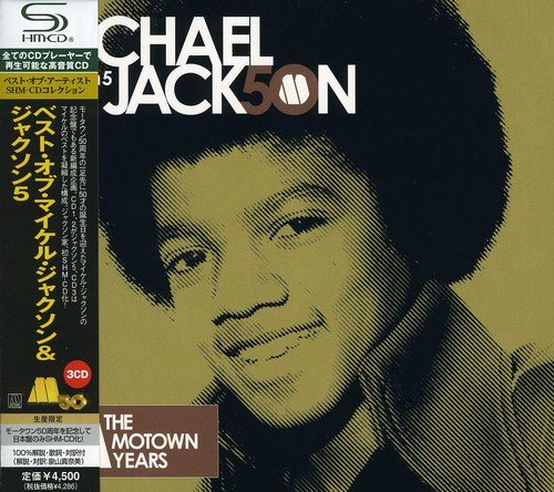 Michael Jackson - Definitive Motown Collection - Zortam Music