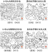 Prince Lionheart Colour and Draw Silicone Reusable Placemat City//Dino//Farm//Zoo