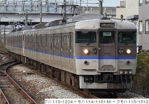 【カトー】(10-931)ラウンドハウス115系1000番台岡山更新色タイプ 3両セットKATO鉄道模型Nゲージ130125 B00B5OXJDK