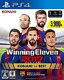 Winning Eleven 2017 KONAMI THE BEST Japan Version