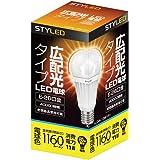 STYLED LED電球 E26口金 一般電球 広配光タイプ 11.0W 1160lm (電球色相当・密閉器具対応・電球80W相当) LLDAL13W1P1