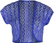 Women's Plus Size Crochet Lace Sequins Cap Sleeve S