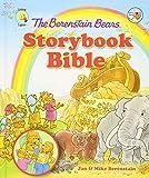 The Berenstain Bears Storybook Bible (Berenstain Bears/Living Lights)