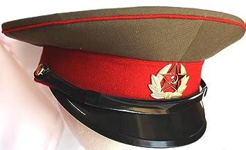 8d04ed25174 Rusia URSS ejército Militar Sombrero Gorra de Oficial + Soviética Red Star  Insignia tamaño M (Nosotros 7 1 4)  Amazon.es  Deportes y aire libre