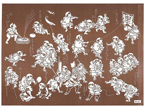 【伊勢型紙】型抜き図案(型紙付き) 大 童子遊び