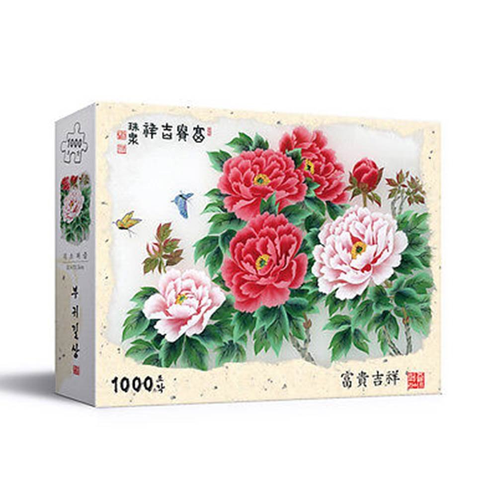 Wealth and Good Fortune Oriental Painting bnbpuzzle 富貴吉祥 Puzzlelife 1000 piece Jigsaw Puzzles 부귀길상