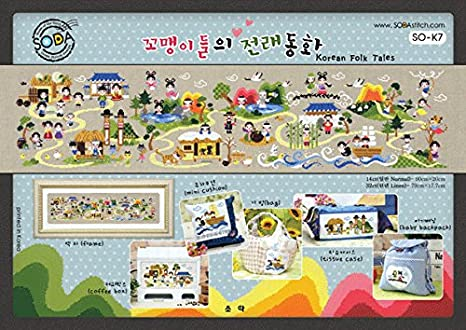 authentic Korean cross stitch design chart color printed on coated paper SO-G45 The Traditional Dance of Korea SODA Cross Stitch Pattern leaflet