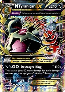 Amazon.com: Pokemon - Mega-Tyranitar-EX (43/98) - Ancient Origins