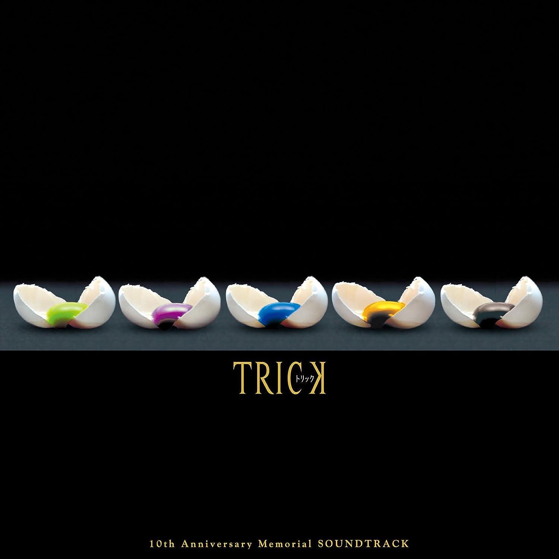 TRICK 10th Anniversary Memorial SOUNDTRACK                                                                                                                                                                                                                                                    <span class=